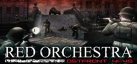 Red Orchestra: Ostfront 41-45 achievements