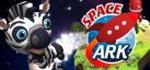 Space Ark achievements
