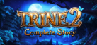 Trine 2: Complete Story achievements