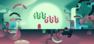 ibb & obb achievements