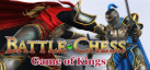 Battle Chess: Game of Kings achievements