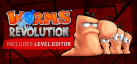 Worms Revolution achievements
