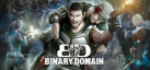 Binary Domain achievements