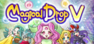 Magical Drop V achievements