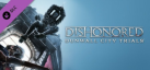 Dishonored: Dunwall City Trials achievements