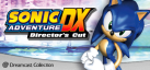 Sonic Adventure DX achievements