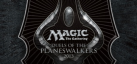 Magic: The Gathering - Duels of the Planeswalkers 2013 achievements