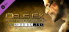 Deus Ex: Human Revolution - The Missing Link achievements