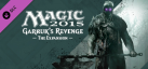 Magic 2015 - Duels of the Planeswalkers achievements