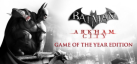 Batman: Arkham City - Game of the Year Edition achievements