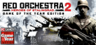 Red Orchestra 2: Heroes of Stalingrad with Rising Storm achievements