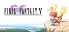 Final Fantasy V achievements