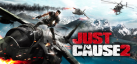 Just Cause 2 achievements