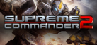 Supreme Commander 2 achievements