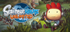 Scribblenauts Unlimited achievements