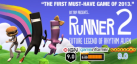 BIT.TRIP Presents... Runner2: Future Legend of Rhythm Alien achievements