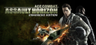 Ace Combat Assault Horizon - Enhanced Edition achievements