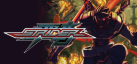 Strider achievements
