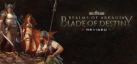 Realms of Arkania: Blade of Destiny achievements