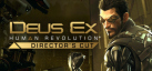 Deus Ex: Human Revolution - Directors Cut achievements