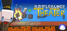 BattleBlock Theater achievements