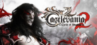 Castlevania: Lords of Shadow 2 achievements