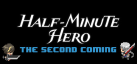 Half Minute Hero: The Second Coming achievements