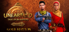 Unearthed: Trail of Ibn Battuta - Episode 1 - Gold Edition achievements