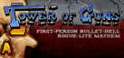 Tower of Guns achievements
