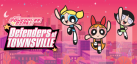 The Powerpuff Girls: Defenders of Townsville achievements