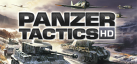 Panzer Tactics HD achievements