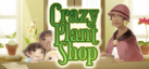 Crazy Plant Shop achievements