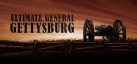 Ultimate General: Gettysburg achievements