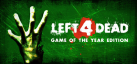 Left 4 Dead achievements