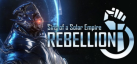 Sins of a Solar Empire: Rebellion achievements