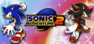 Sonic Adventure 2 achievements