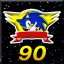 Emblem Collector in Sonic Adventure 2