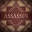 Assassin in The Age of Decadence