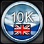 10,000 point mission - British in Sid Meier's Ace Patrol