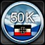 50,000 Squadron points - German in Sid Meier's Ace Patrol