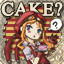 Pizza Cake in The Legend of Heroes: Trails in the Sky