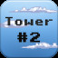 Tower #2 in Smooth Operators