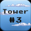 Tower #3 in Smooth Operators