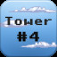Tower #4 in Smooth Operators