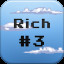 Rich rich rich #3 in Smooth Operators
