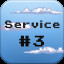 Good service #3 in Smooth Operators