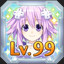 Neptune Level Max in Hyperdimension Neptunia Re;Birth1