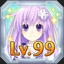 Nepgear Level Max in Hyperdimension Neptunia Re;Birth1