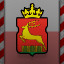 Hrodna defended in The Campaign Series: Fall Weiss