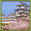Puzzle 4 Complete in Pixel Puzzles: Japan
